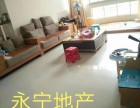五中五小学区房鑫亮园 4室 2厅 152平米 出售