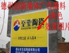 户外墙体广告涂料颜料户外墙体广告制作方法城市美化用