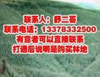 四川乐山沐川县2200亩耕地 林地 农场转让转让费