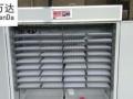 家用小型孵化机 脱毛机 养殖设备 育雏保温器 孵化机配件—万达孵
