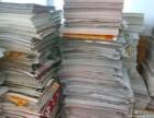 新奉公路回收书本报纸纸板纸箱回收仓储物流纸板回收