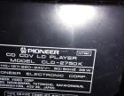 日本先锋LCD一2750KCD大碟两用机230元低