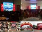 柳州伟宸文化传媒有限责任公司