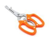 厨房剪刀 不锈钢多功能剪刀开啤酒罐厨房小工具 夹核桃剪家用剪刀