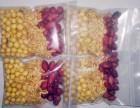 熟黄豆低温烘焙五谷杂粮豆浆原料包熟豆子粗粮磨粉材料批发