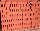 烧结砖的主要性能和特点可鉴别质量