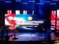 高端发布会开场舞蹈开场舞咨询 3D视频秀舞蹈互动秀