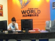 常州沃尔得出国留学英语暑期培训课程