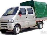 渝北区大竹林-花卉园-回兴-加洲新牌坊-两路货长安车搬家
