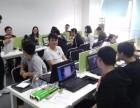 南昌软件开发培训名师授课就业有保障