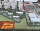 轻纺城银亿都会国际 地铁口商铺 开业在即 买铺从速
