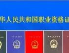 海淀紫竹桥报名考高级电工证技师测量工高级焊工证在哪