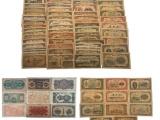 雍和文化馆第二套人民币