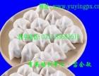 去哪学驴肉蒸饺制作技术哪里培训驴肉蒸饺各种水饺制作方法