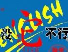 潍坊网络工程师培训较好的学校旗帜学校