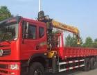 东风后八轮12吨随车吊生产厂家价格实惠销售!