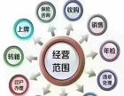 惠州市百冠汽车服务有限公司