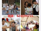 郑州较好的亲子夏令营在哪里收费标准 是什么