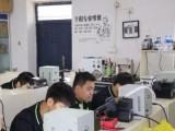 南宁学修手机找华宇万维,专业手机维修培训学校
