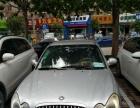 现代索纳塔2005款 2.0 手动 GL 标准型 自己家庭用车