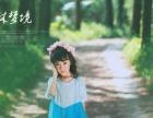遂宁**大型儿童摄影19.9元也能拍照拉!