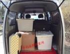 个人面包车出租拉货 小型搬家 可包车 价格便宜