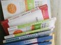 执业药师考试专用书籍及试题