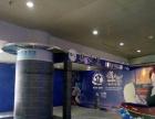 专业展厅布置 商业会议服务