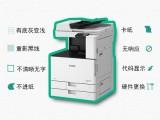 激光一体机维修检测保养打印机专注维修十年复印机维修