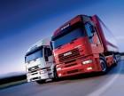 飞达物流承接成都至全国物流货运专线 整车零担