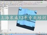 上海青浦ug软件编程去哪里培训好