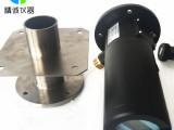KY-850浊度计 电厂脱硫脱硝在线烟尘