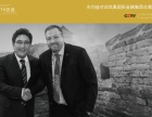 天津凤凰国际运营中心火爆诚招会员单位代理商