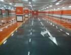 专业承接厂房环氧树脂地坪漆 自流平 车间地坪漆施工