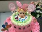 蜀山区订购生日蛋糕精选原料合肥市区内免费配送
