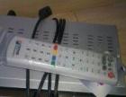 带数据线和遥控器高清沈阳有线数字机顶盒
