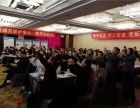 重庆安安法务-企业用工风险防范精品课
