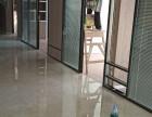深圳南山大冲公司日常保洁新房开荒清洁地毯清洗地板打蜡
