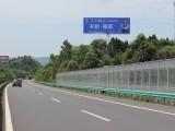 四川高速公路户外广告牌优惠招商