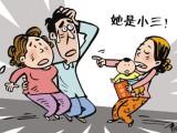 中国第一小三余佩鑫的心酸路