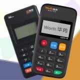 桂林刷卡机加盟|[南宁安心一百科技]大品牌pos