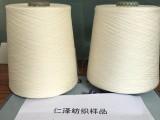 纯竹纤维合股纱21支竹纤维股纱32支针织竹纤维用纱40支