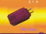 KHold控持双USB旅行2A手机充电器 急速充电 通用快速手机