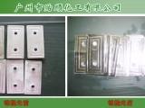 优质铝抛光 新型无烟镜面化学抛光剂 抛光液厂家 增光增亮剂
