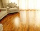 江都好万家专业地毯清洗,实木地板打蜡-价较优