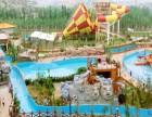 长沙市供应防水漆用于水上乐园设计与规划