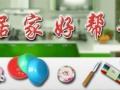 广西两元店 九元店小商品加盟批发 日用百货货源