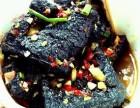 长沙特色臭豆腐哪里有学,臭豆腐培训