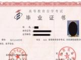 佛山禅城自考专科本科报名点,准考证学点