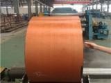 四川质量硬的抽油机钢丝牵引带品牌介绍